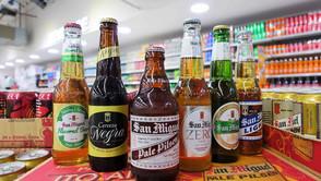 モンドセレクション金賞!安くて美味しいサンミゲルビール