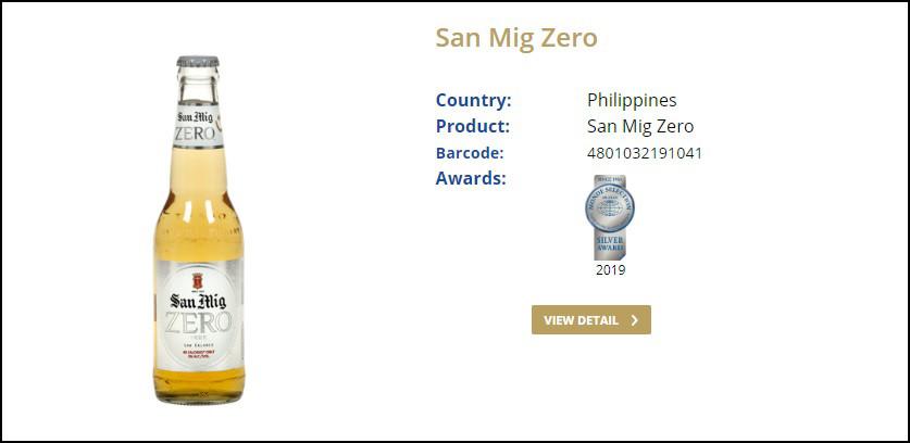 フィリピン サンミゲルビール モンドセレクション受賞 サンミグゼロ