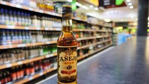 【宣戦布告】サンミゲル社の新発売、12年樽熟成ゴールドラム酒 in セブ島