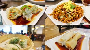 【セブ島】ミシュラン1つ星の点心レストラン「添好運-Tim Ho Wan」