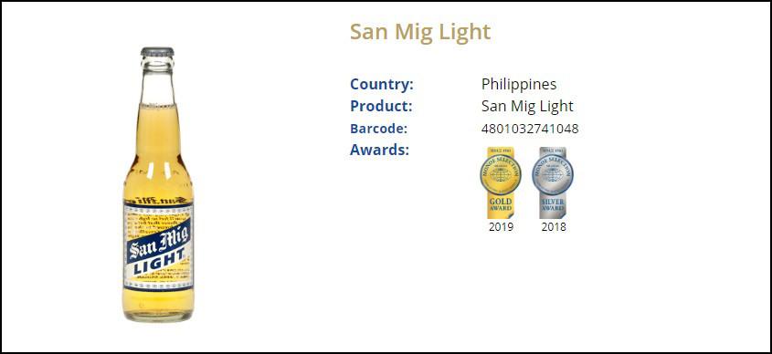 フィリピン サンミゲルビール モンドセレクション受賞 サンミグライト