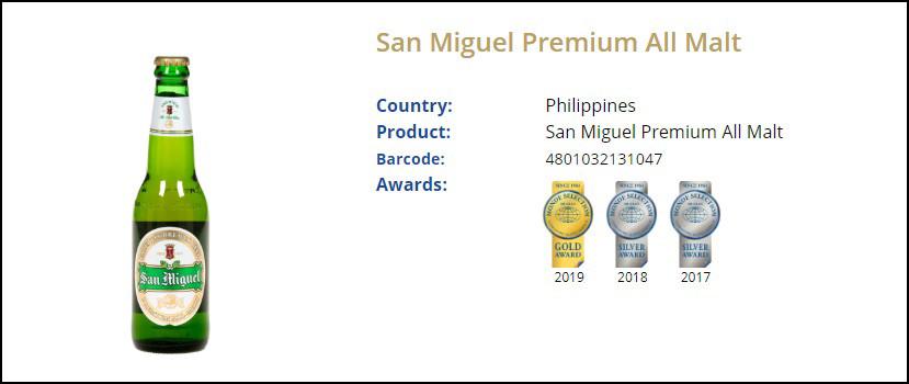 フィリピン サンミゲルビール プレミアム