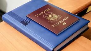 「鳴かぬなら いっそ帰化する?ホトトギス」フィリピン国籍取得6つの条件