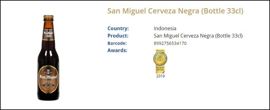 フィリピン サンミゲルビール モンドセレクション受賞 ネグラ 黒ビール