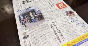 【沖縄】日本で初のフィリピン大卒の国会議員が誕生
