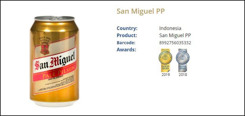 フィリピン サンミゲルビール モンドセレクション受賞 ピルセン