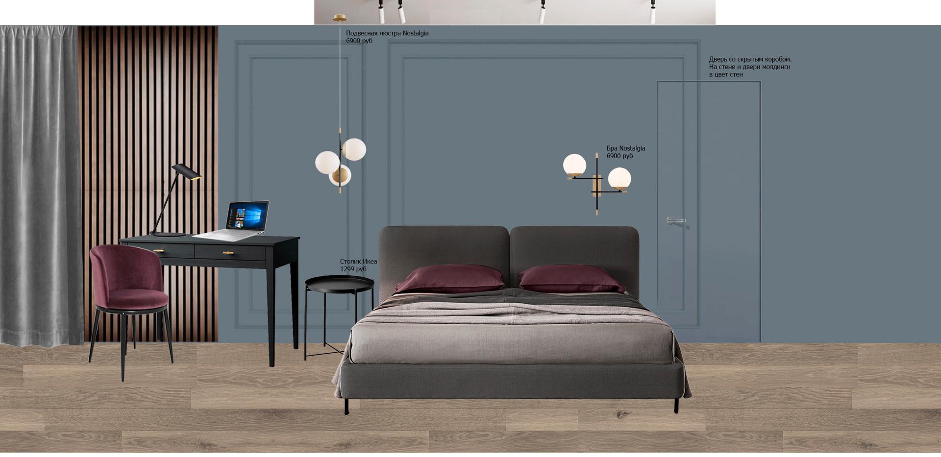 Спальня1 3.jpg