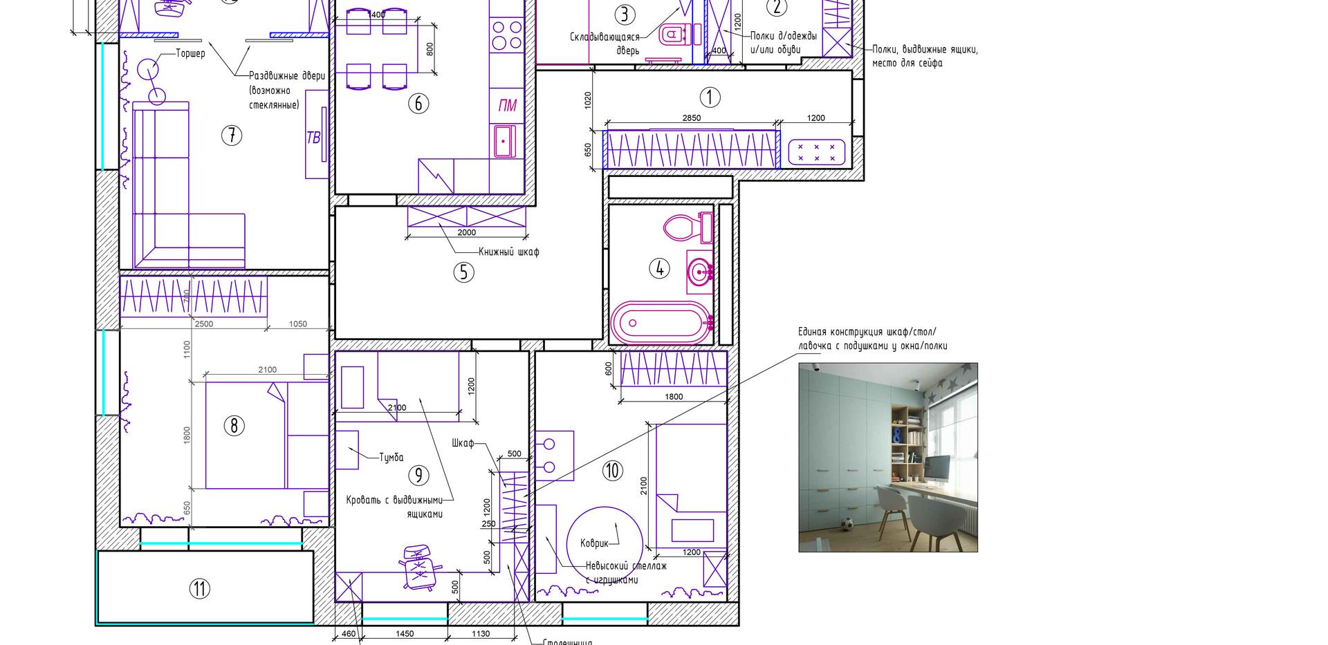 3 Расстановка мебели.jpg