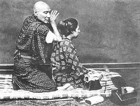 Shiatsu - Nagomi Japanese Medicine 4