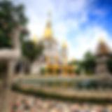 VIETNAM - HO CHI MINH - 3 250x250.jpg