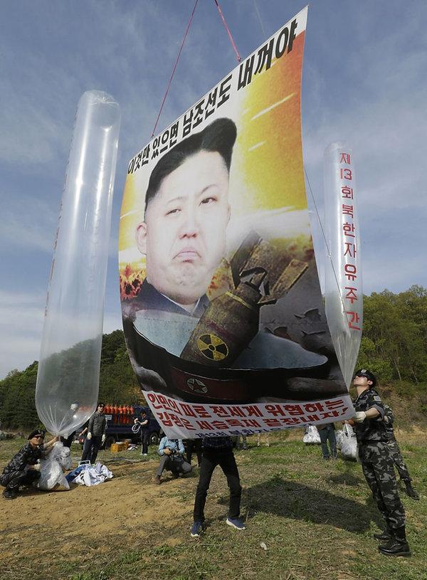 South_Korea_Koreas_Tension.JPEG-a03f1_s8