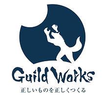 guildworks_new_logo.jpg