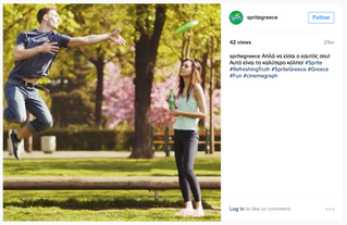 Social Media Content | Sprite Greece & Romania