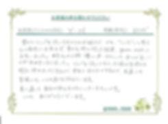 greenrose24.jpg