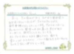 greenrose27.jpg
