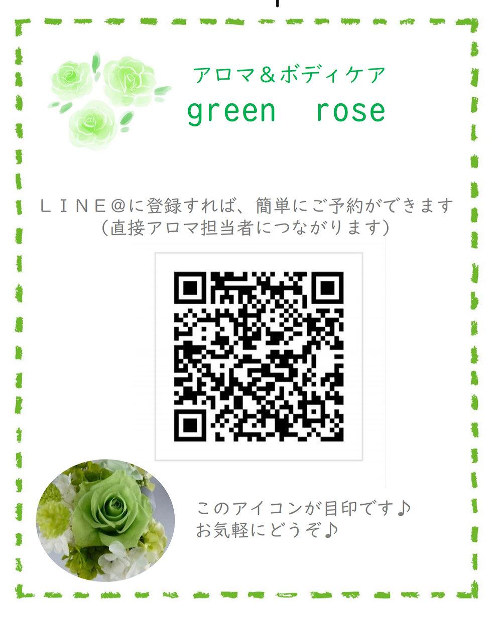 greenrose21.jpg