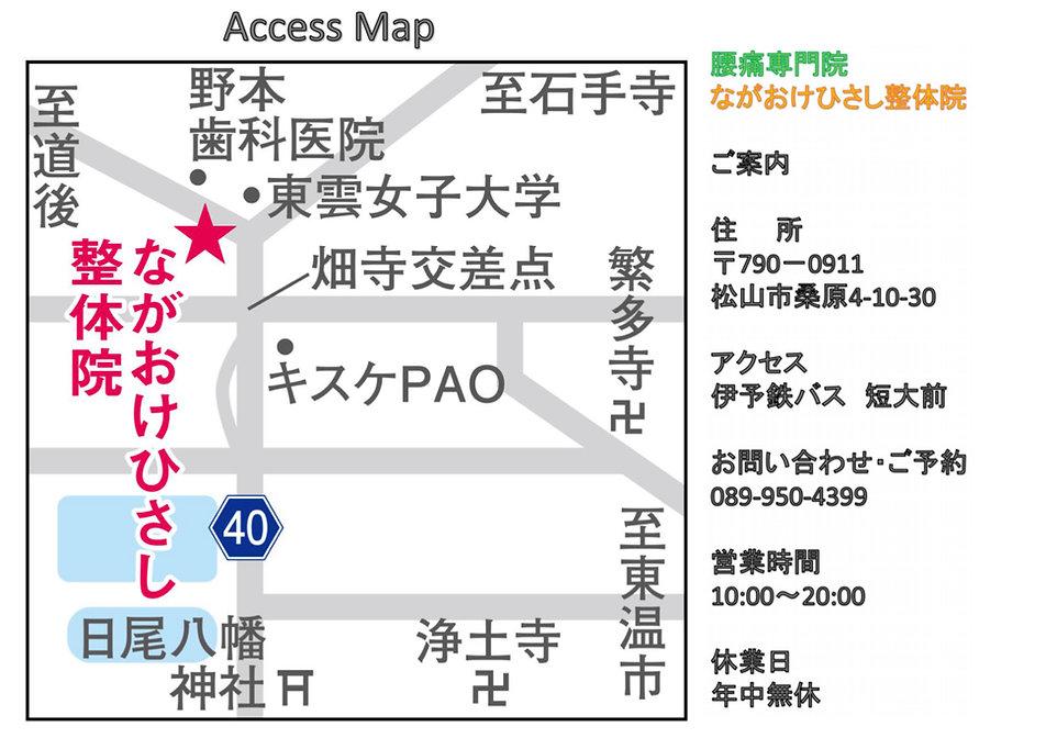nagaoke seitaiin248-2.jpg