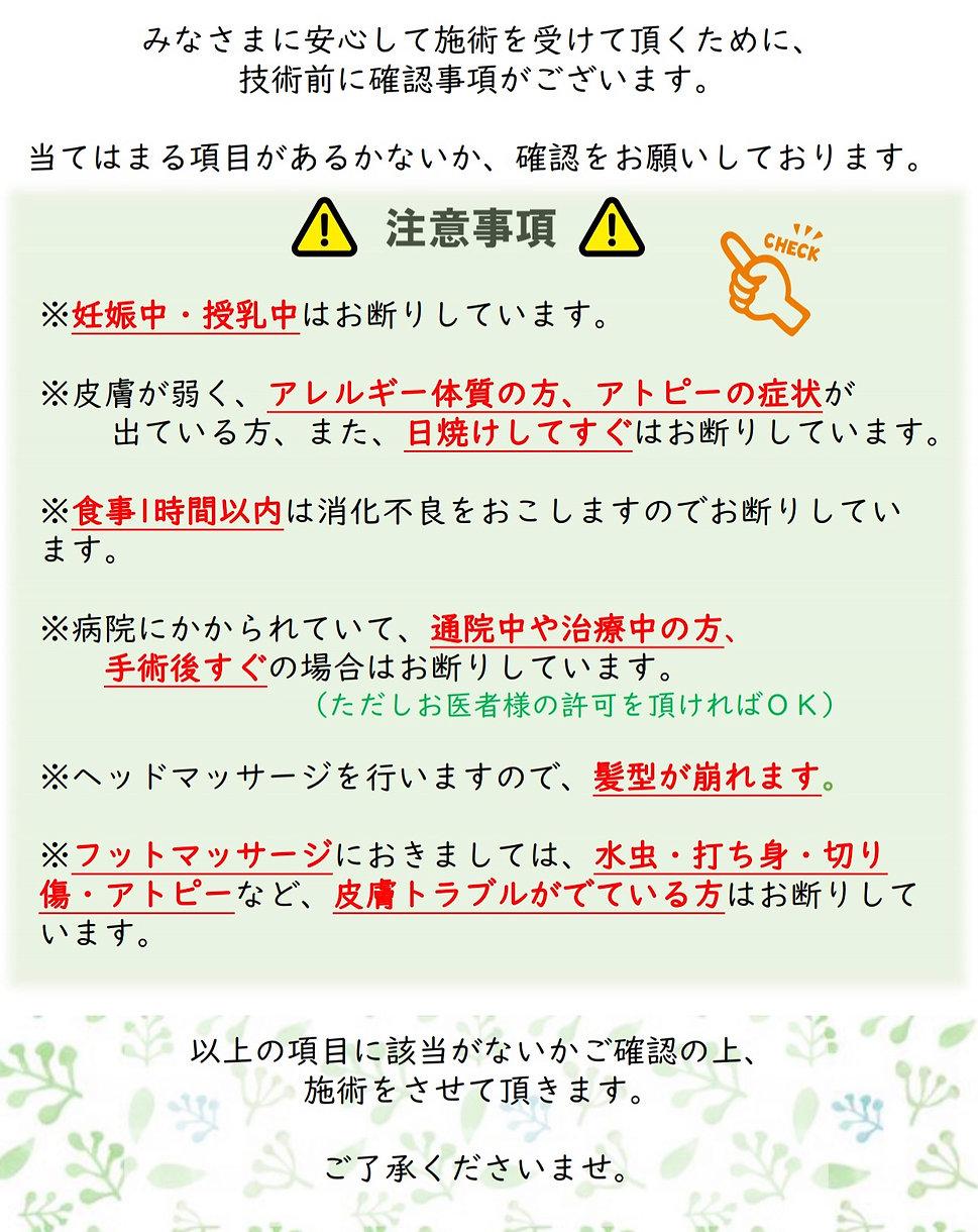 greenrose-3.jpg
