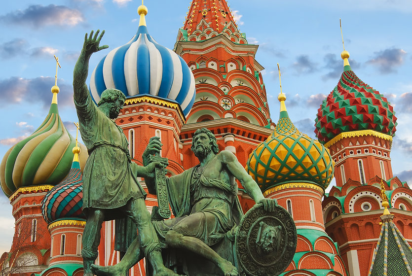 Moscow,Russia,Red square, St. Basil's Ca
