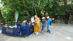 深大寺 森と水の茶会(5月25日・26日) で東京大学紅茶同好会KUREHAオリジナルブレンド茶葉をご提供