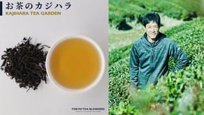 TEA FOLKS4 お茶のカジハラ 梶原敏弘さんのご紹介