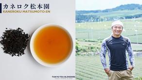 TEA FOLKS6 カネロク松本園 松本浩毅さんのご紹介