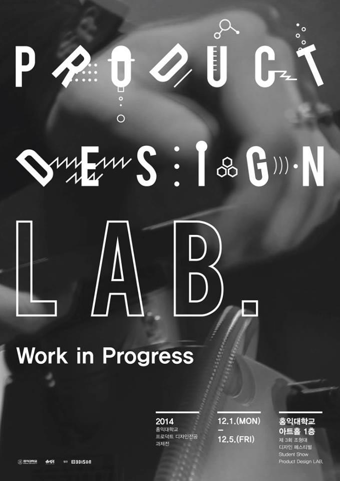Product-Design-LAB9.jpg