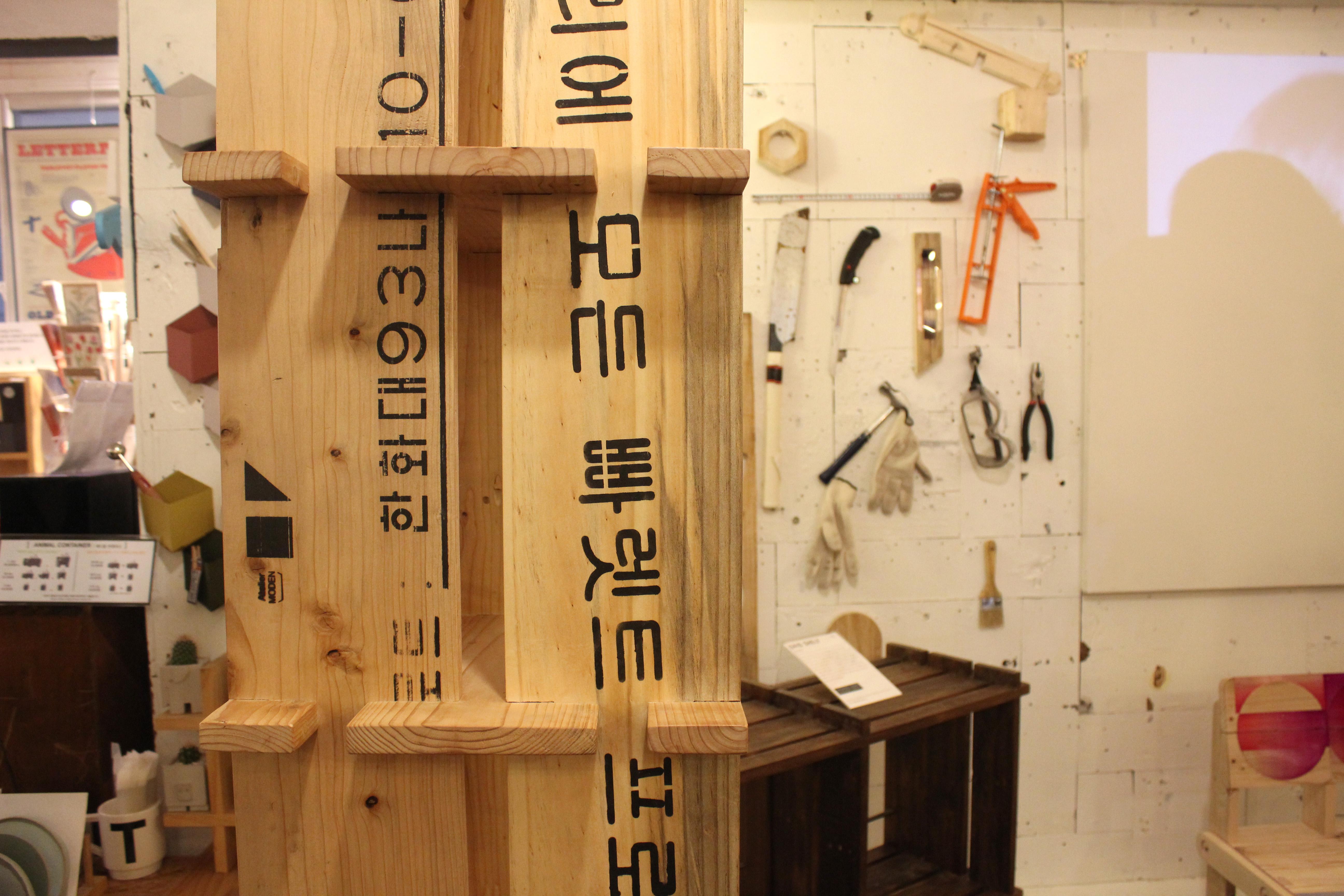 ovject exhibition121