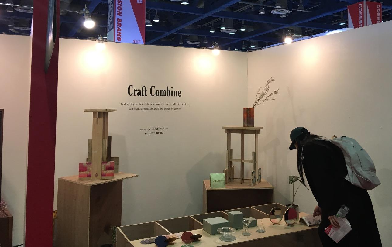 Craft Combine