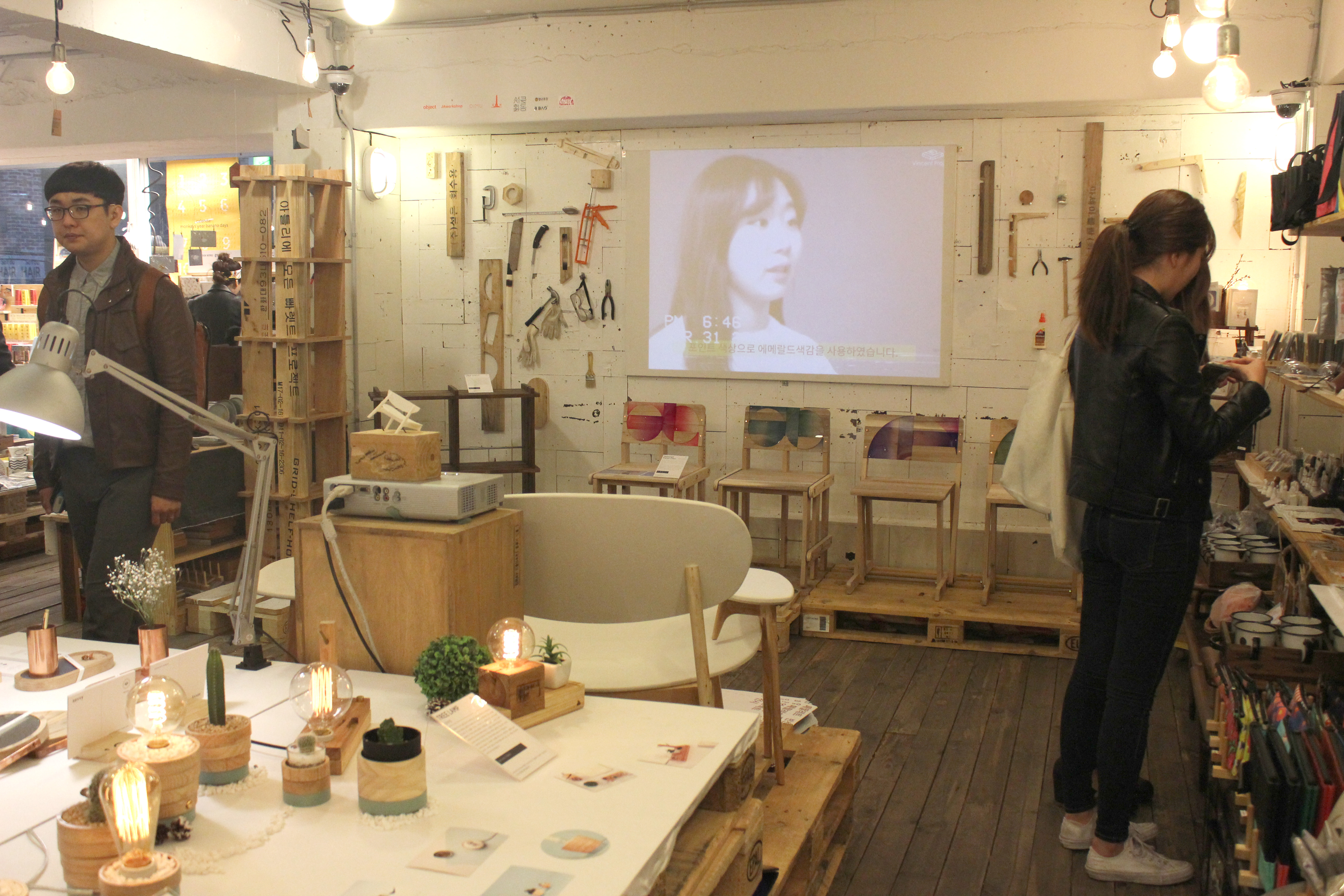 ovject exhibition17