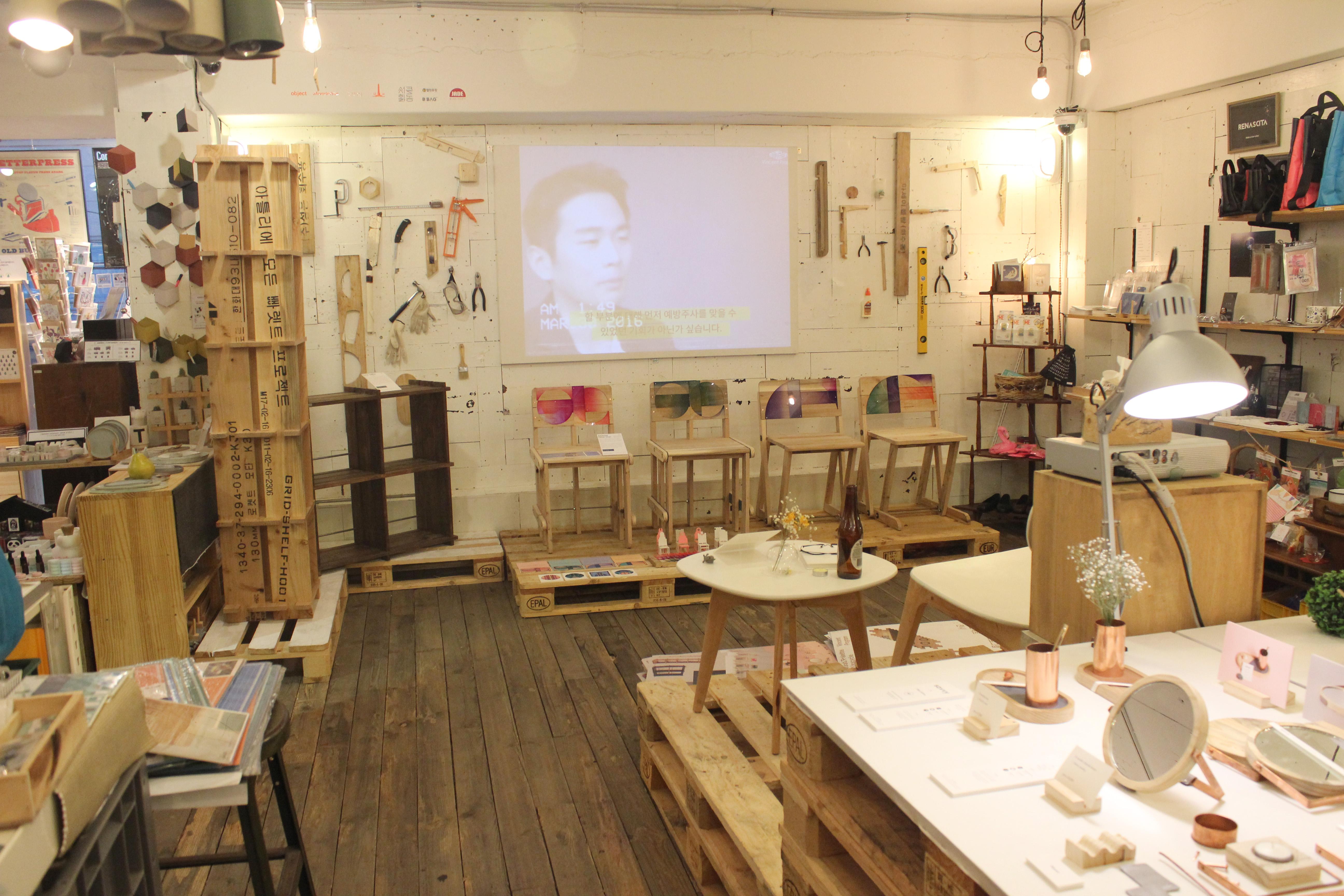 ovject exhibition11