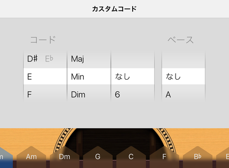 iPhoneアプリ「GarageBand」でギター演奏♪II