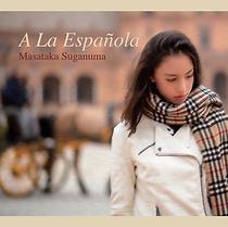A La Española (表紙).png