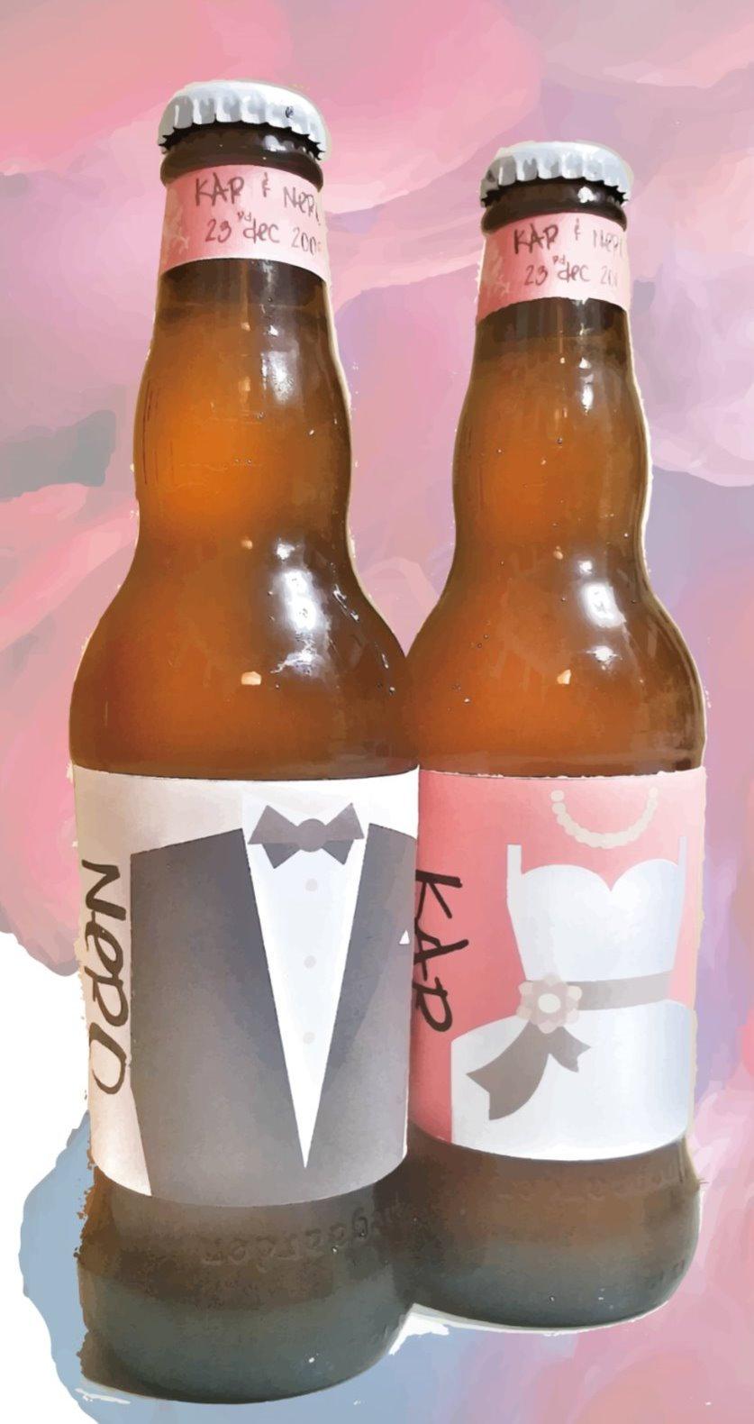 Bottle label design 酒瓶設計