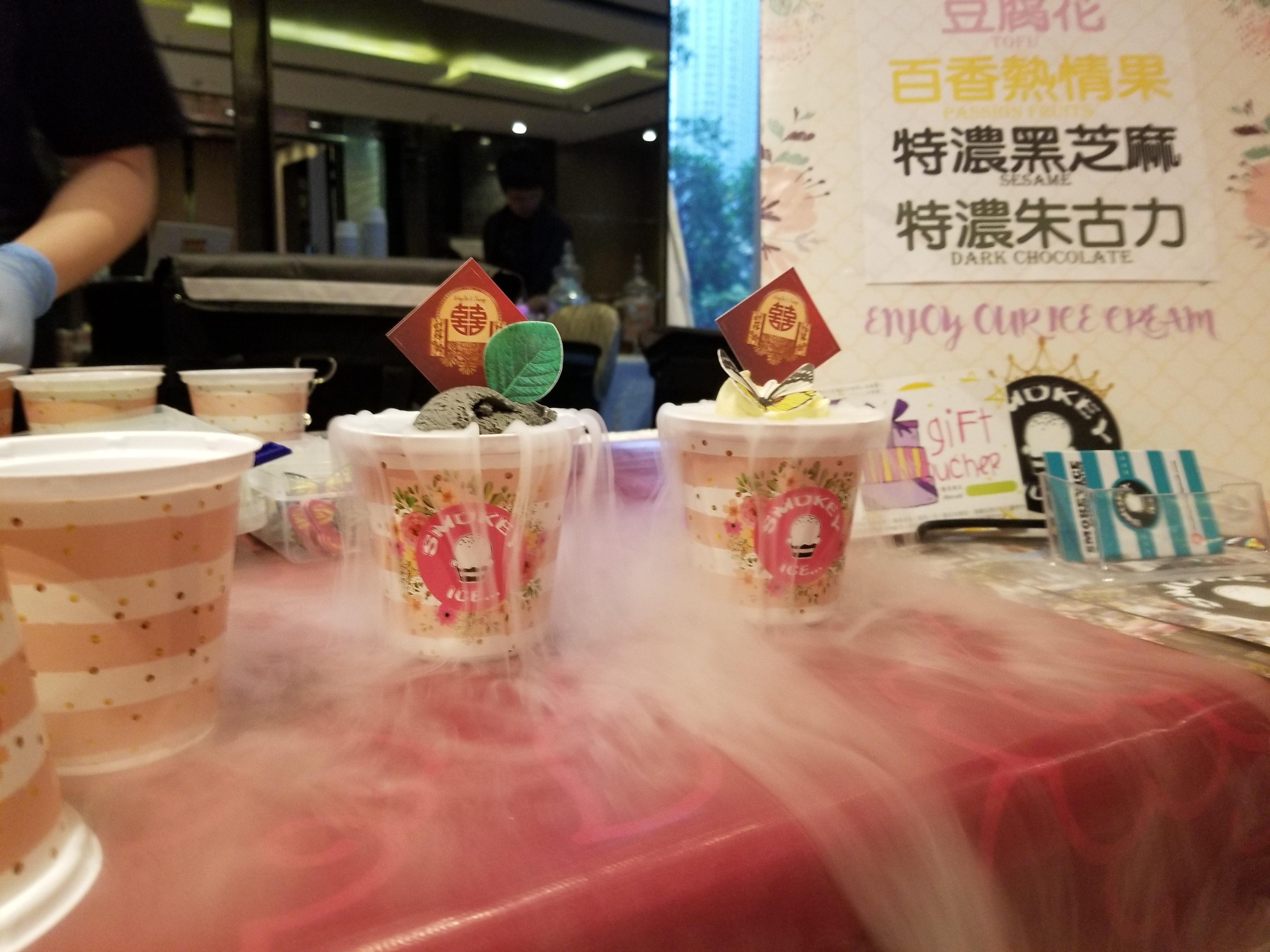 Smokey ice cream Package C (3小時無限派發)