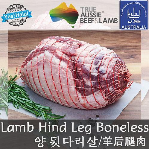 Halal Lamb Hind Leg Boneless (Australia, 1,900won/100g)