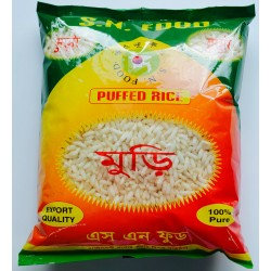Puffed Rice (200g)