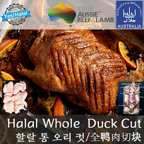 Halal Whole Duck Cut (Brand: Korea Muslim Food)