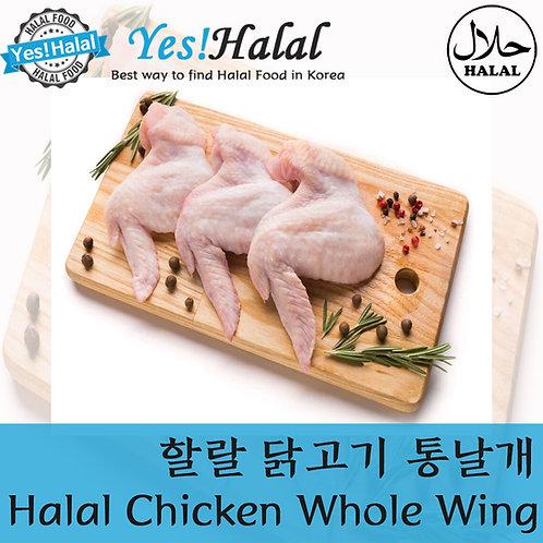 Halal Chicken Whole Wing (Denmark, Danpo, 6,750won/1Kg)