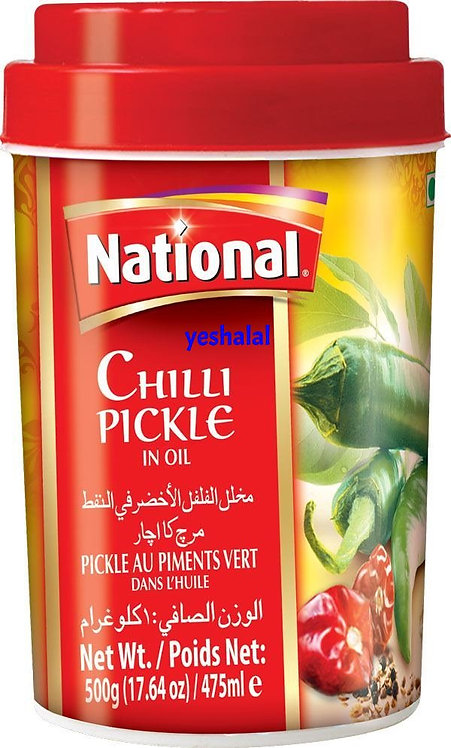 National Chilli Pickle in Oil (500g)