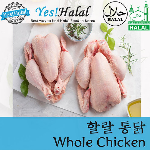 A1 Whole Chicken (KMF Certified/900g±50g)