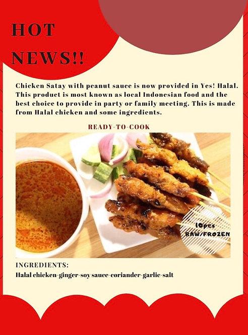 Halal Chicken Stick with Peanut Sauce (Indonesian Sate Ayam)