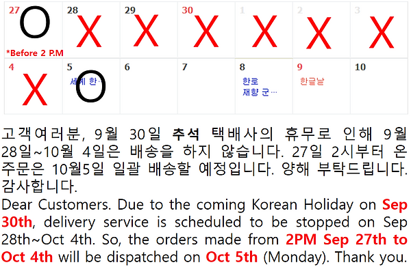 9.18  Holiday Notice.png