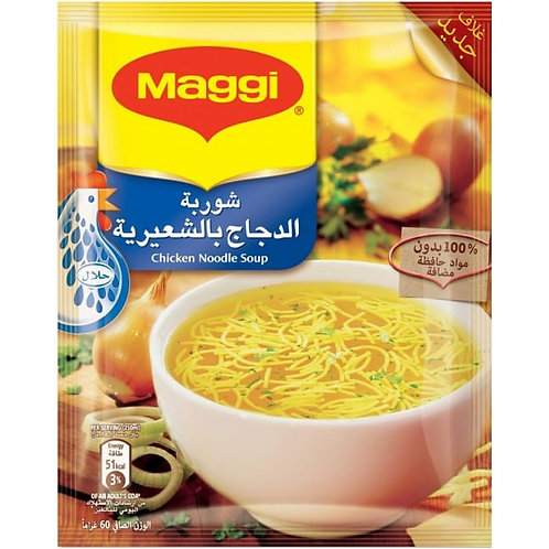 Chicken Noodle Soup (Maggi)