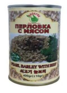 Pearl Barley With Beef / Перловка с говядиной (400g)
