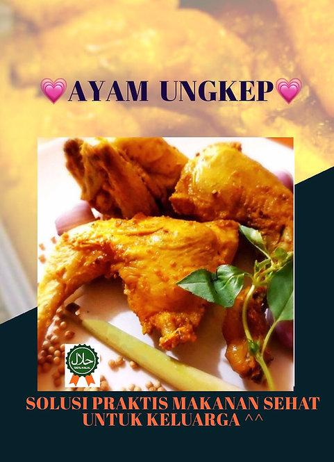 Ayam Ungkep (Indonesian Marinated chicken, 780g~820g - 2,250won/100g)