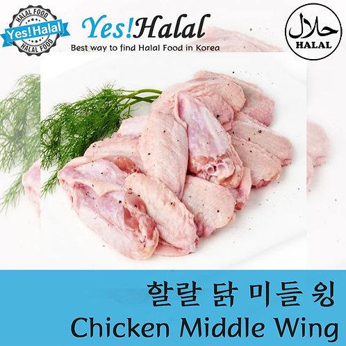 Halal Chicken Middle Wing [Denmark, Rose]