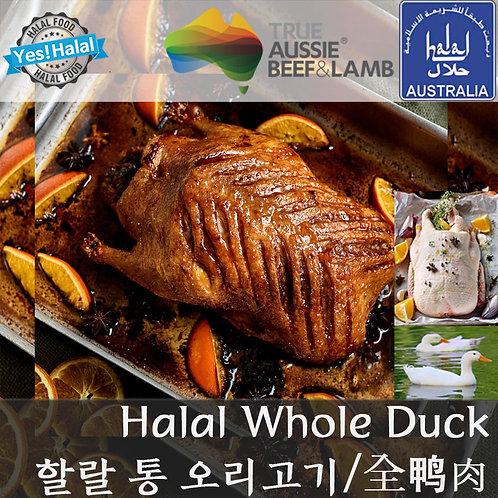 Halal Whole Duck (Brand : Korea Muslim Food)