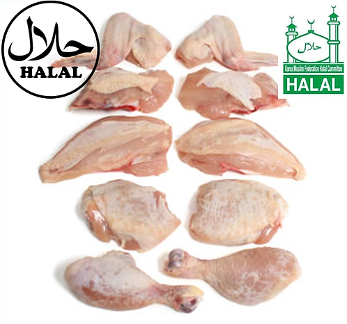 Halal Whole Chicken Cut (National, 900g±50g)