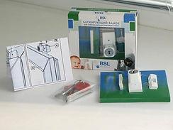 Комплектующие для пластиковых окон и дверей, ручки для пластикового окна, фурнитура тдля пластиковых окон и дверей, подоконники, отлива на окна, гребёнка, ограничитель открывания, ручка с ключом, доводчик на дверь, москитные сетки, регулировка окна, ремонт окон своими руками, регулировка окна своими руками, крепежь для москитной сетки, балконная защёлка, обратная ручка на балконную дверь, детский замок, замена фурнитуры, замена ручки на пластиковом окне, установка гребёнки, установка стеклопакета самостоятельно, данке , подоконник danke, DANKE
